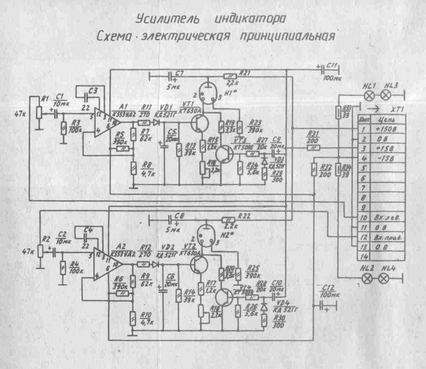схема газоразрядный индикатор